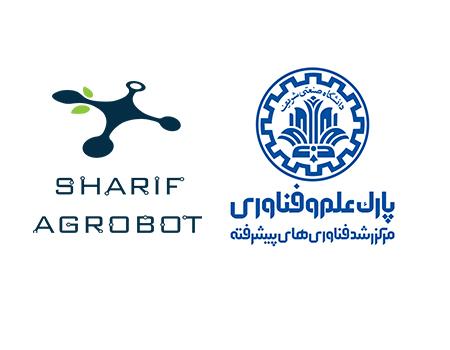 استقرار شرکت کشاورزیار رباتیک شریف در مرکز رشد