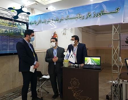 شریف اگربات در نمایشگاه محیط زیست
